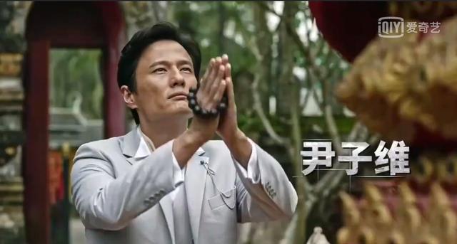 灵幻先生国语高清