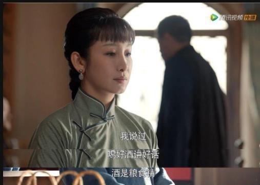 老电影故事片农村片