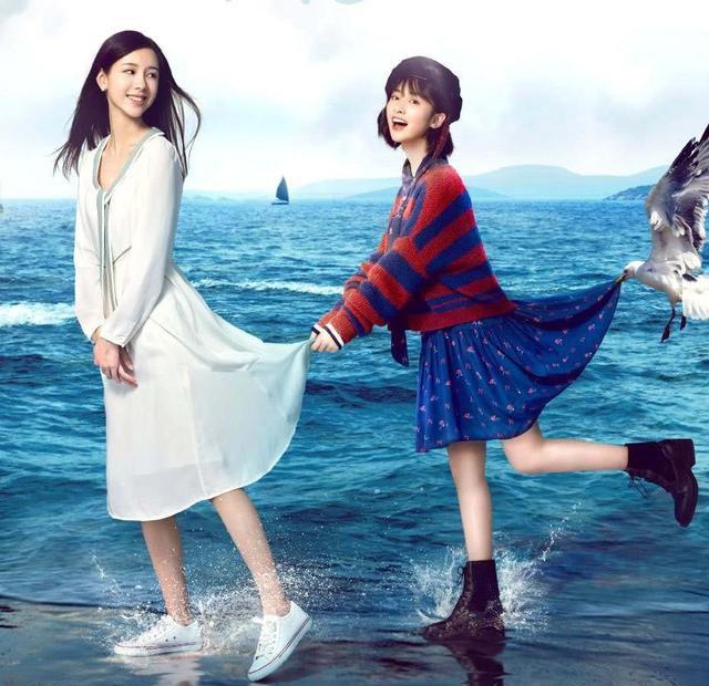 韩国电视剧宫的女主角是谁